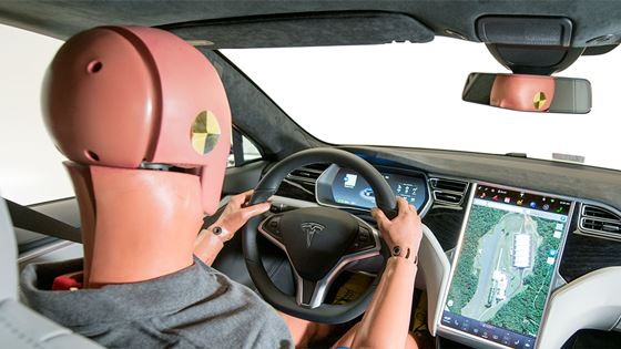 """""""Self-Driving"""" Does Not Quite Mean """"Self-Driving"""""""
